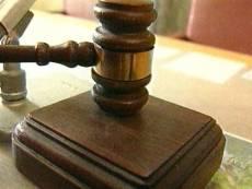 Жителю Мордовии дали 3,5 года строго режима за наркотики