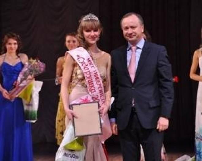 В Саранске выбрали «Мисс университет 2012»