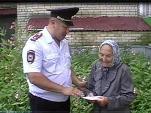 Полицейские Мордовии вернули ветерану похищенные деньги