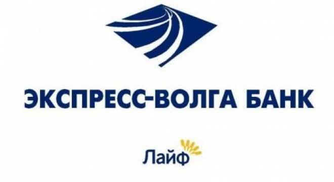 Получить кредит до 1 млн. рублей в банке «ЭКСПРЕСС-ВОЛГА» можно без поручителей