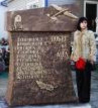 В Саранске появится памятный знак в честь подвига Михаила Девятаева