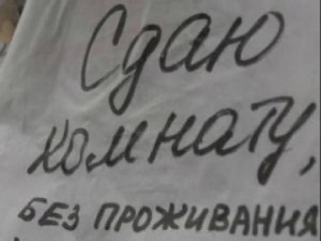 В Мордовии женщины «селят» к себе нелегалов
