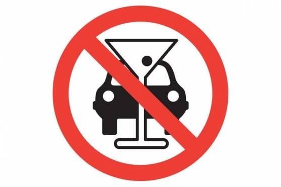 В День влюблённых в Мордовии будут «ловить» пьяных водителей