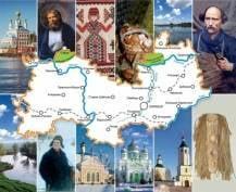 В Мордовии впервые готовят реестр туристических ресурсов