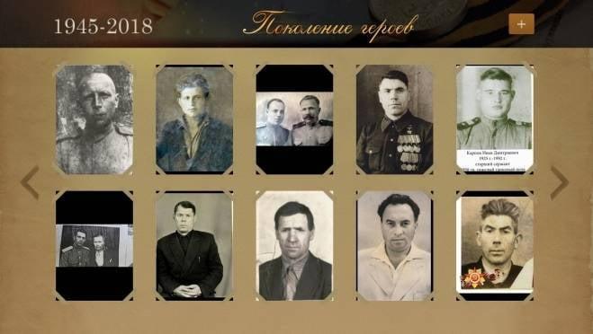 «МордовМедиа» запускает проект «Поколение героев»