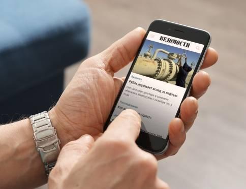 «МегаФон»: «Ведомости» в мобильном формате