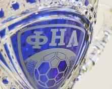 Сегодня ФК «Мордовия» вручат кубок Первенства ФНЛ