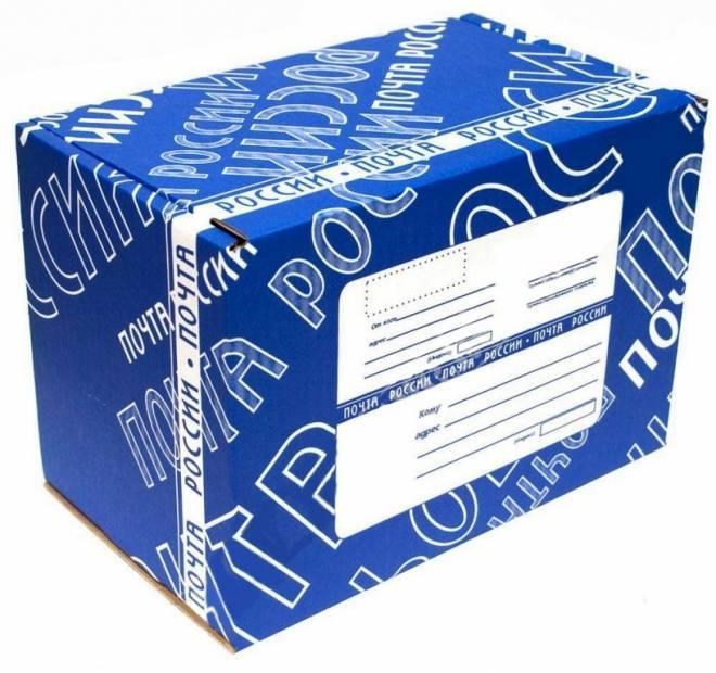 Почта России перешла на новые сроки доставки посылок по стране