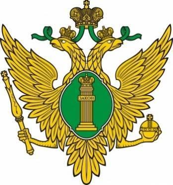 Судебные приставы Мордовии смогут обеспечить безопасность судов