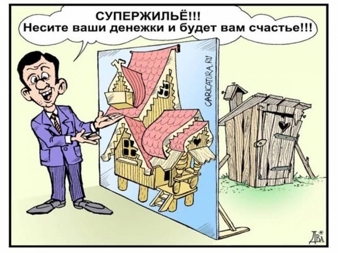 Полиция ищет жертв мордовских бизнесменов из «Русского проекта»