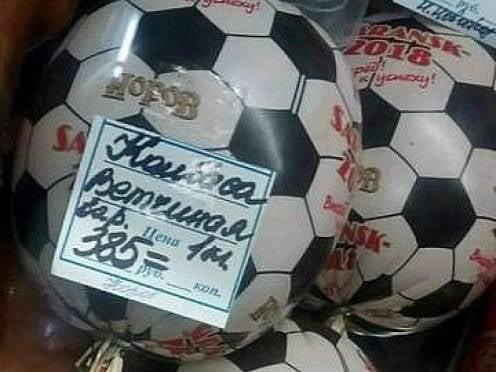 В Мордовии снимут с продажи «футбольную» колбасу