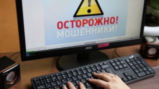 В Саранске поймали Интернет-мошенника
