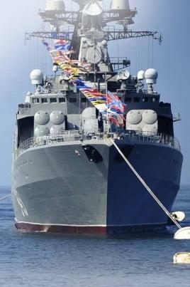 Пусть будет славным флот России! постер