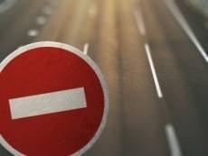 Движение по автодороге Саранск-Рузаевка частично ограничено