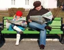 Жители Мордовии могут получить приз за подписку на почте