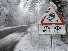 На выходных природа преподнесет жителям Мордовии зимние сюрпризы