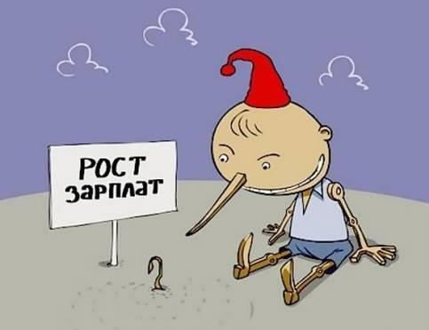 В Мордовии заявили о реальном росте зарплат в 2017 году