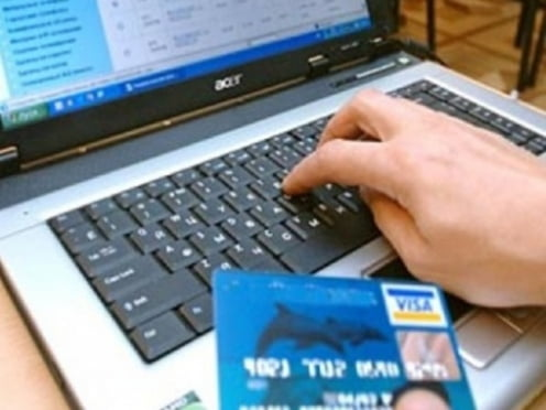 «ЭКСПРЕСС-ВОЛГА» предложил пользователям «Электронного банка» карту Visa Virtuon