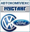 Автокомплекс «Мустанг»