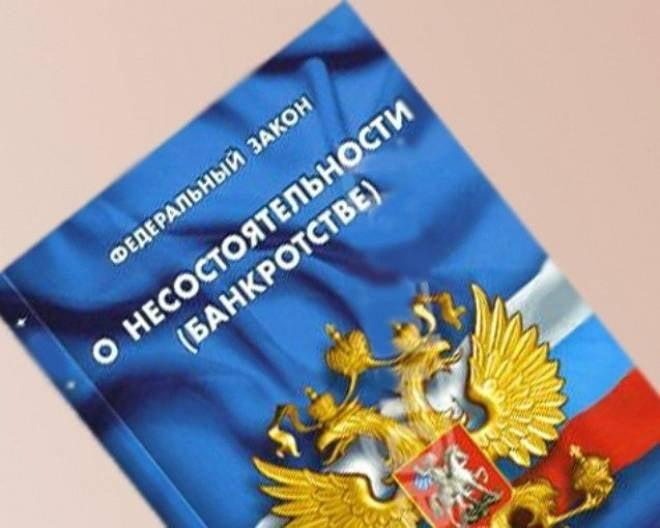 Мордовскую «Фармацию» требуют признать банкротом