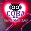 Караоке-бар «Сова»