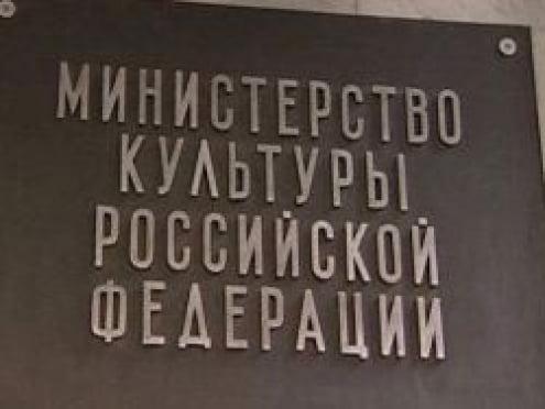 Министр культуры РФ прислал в Мордовию вместо себя заместителя