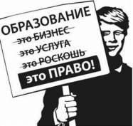 Педагоги из Мордовии внесут вклад в «Качественное образование — во имя страны»
