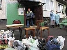 Жителей Саранска выселяют из квартир за коммунальные долги