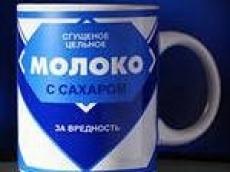 На здоровье работников Мордовии выделят 25 млн. рублей