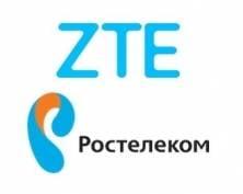 Стартовал V международный конкурс журналистов «Технологии для жизни – больше возможностей!»