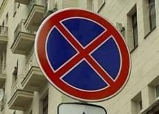 На главных улицах Саранска на месяц запретят стоянку транспорта
