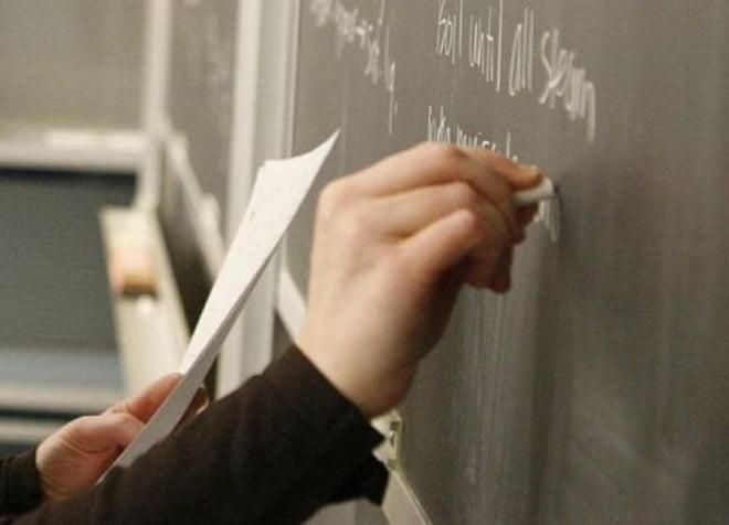 В Саранске выбирают «Учителя года-2015»