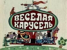 Следователи ищут молодых людей, которых «заштормило» в парке Саранска