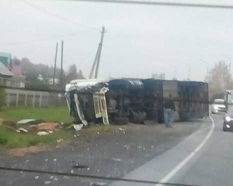 Авария в Зубово-Полянском районе унесла жизни трех человек