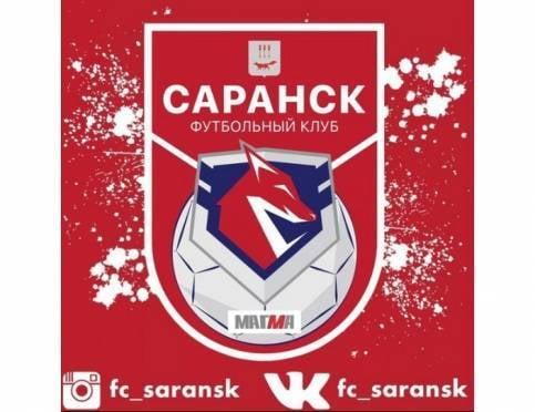 ФК «Саранск» обрёл эмблему