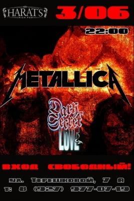 Трибьют группы Metallica постер