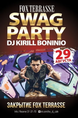 Swag Party постер