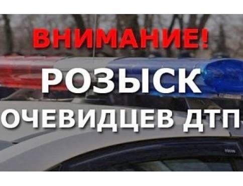 ДТП в Подлесной Тавле: полиция ищет водителя, сбежавшего от ответственности