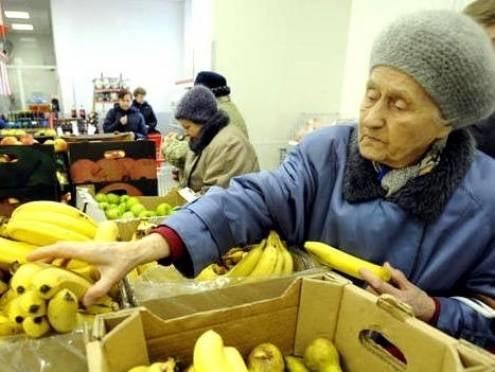 В Мордовии определен прожиточный минимум пенсионера