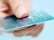 Жители Мордовии получат единые социальные электронные карты