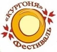 Завтра в Мордовии состоится гастрономический фестиваль «Кургоня»