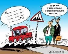 Дорожные условия в Саранске становятся более комфортными