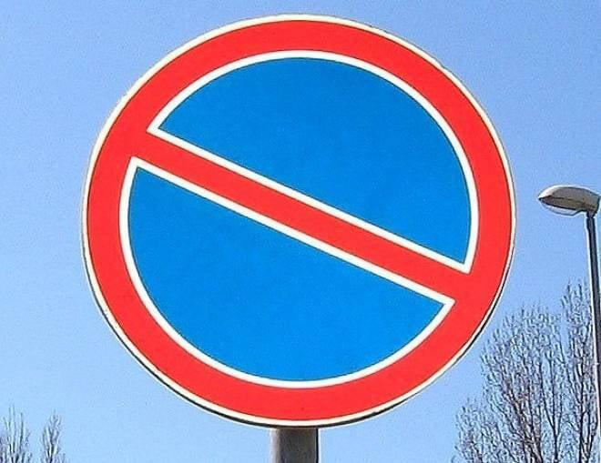Стоянка запрещена: дорожные знаки у вокзала в Рузаевке были установлены незаконно