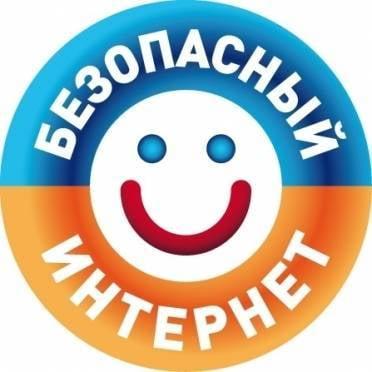 """Школьники Мордовии активно участвуют в конкурсе «Ростелекома"""" """"Безопасный интернет"""""""
