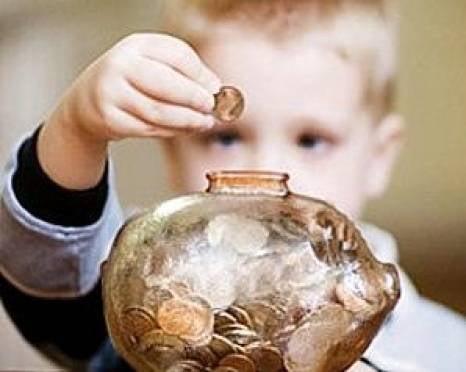 В банке «ЭКСПРЕСС-ВОЛГА» появился специальный «Детский» вклад