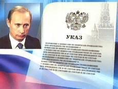 Мордовия справляется с «майскими указами» президента на «хорошо»