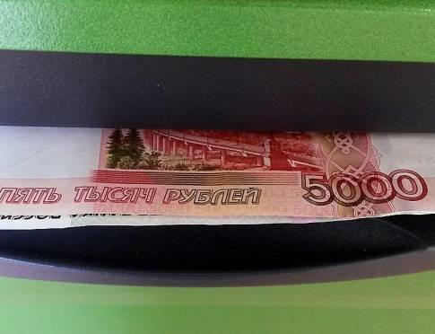 В Саранске задержали мужчину, забравшего чужие деньги из банкомата