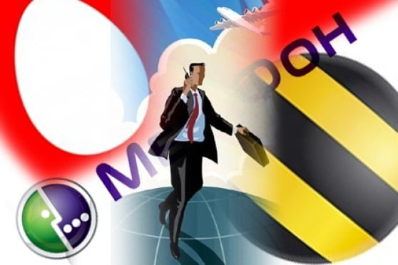 ФАС потребовал от операторов связи снизить цены на роуминг