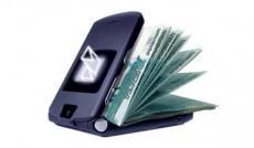 Платежный мир RURU и «МегаФон» договорились о сотрудничестве