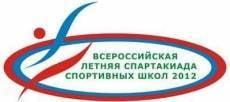 Саранск готовится принять Всероссийскую летнюю спартакиаду спортивных школ